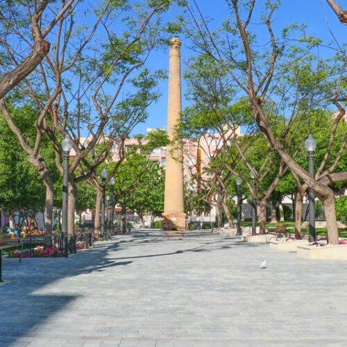 Acondicionamiento de la Plaza Pilar Miró